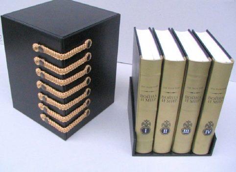 Komplet knjig v šatulji