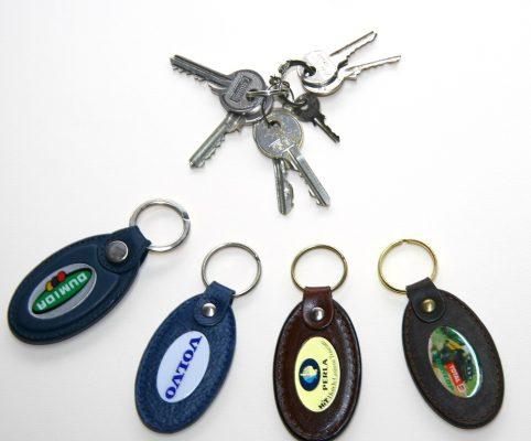 Obesek za ključe 06